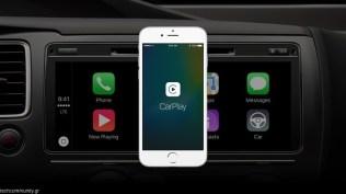 Apple iOS 9 CarPlay