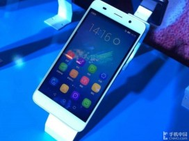 Huawei Honor 4A 3