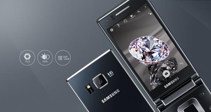 Samsung SM-G9198_2