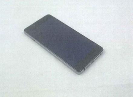 OnePlus One E1005 leak