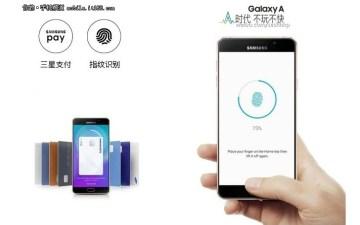 Samsung Galaxy A9 leak (6)