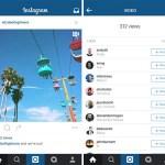 Το Instagram αποκτάει νέα χρήσιμα χαρακτηριστικά