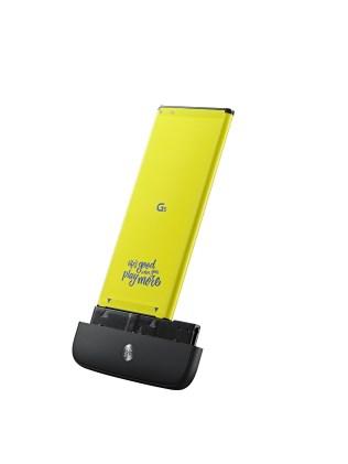 LG G5 Bang & Olufsen DAC Magic Slot