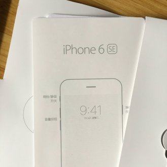 iPhone 6 SE box leak (3)