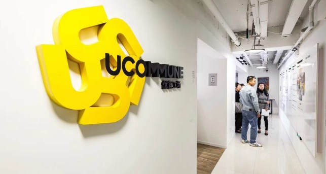 WeWork China rival Ucommune raises $43.5M more at a $1.8B valuation