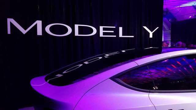 Tesla Model Y prototype