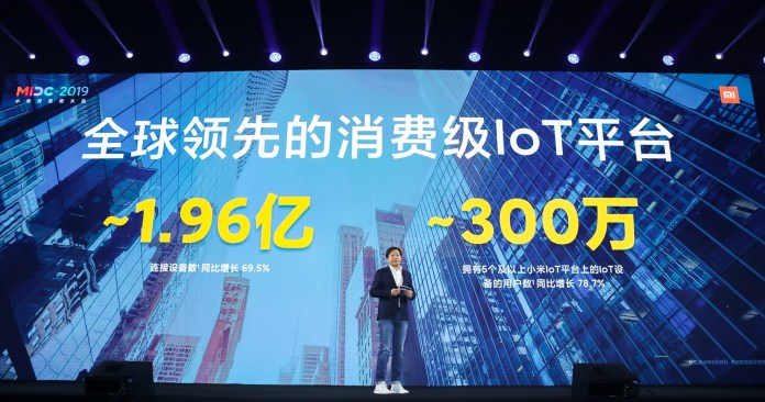 Xiaomi integrates earthquake alert system into MIUI OS, unveils Xiao AI 3.0 digital assistant – TechCrunch