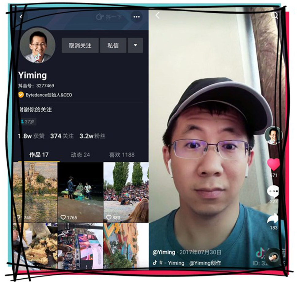 Yiming's personal Douyin account (3277469). Seventeen videos at the time of writing, including clips from his global travels