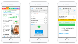 SmartNews' COVID-19 vaccine alert reaches 1 million users in Japan one week after launch – TechCrunch