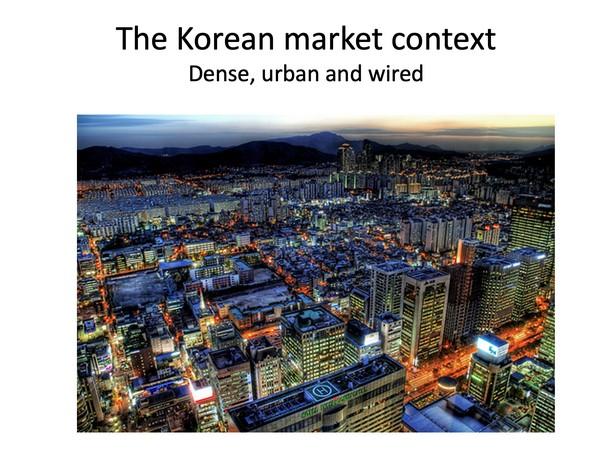 No soy coreano, soy étnicamente chino, por lo que Bom armó diapositivas sobre el mercado coreano y explicó por qué era perfecto para el modelo de oferta diaria. En resumen: una población muy densa que está increíblemente en línea.