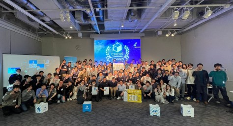 CADDi, Japan's B2B order and supply platform, raises $73 Million Series B funding