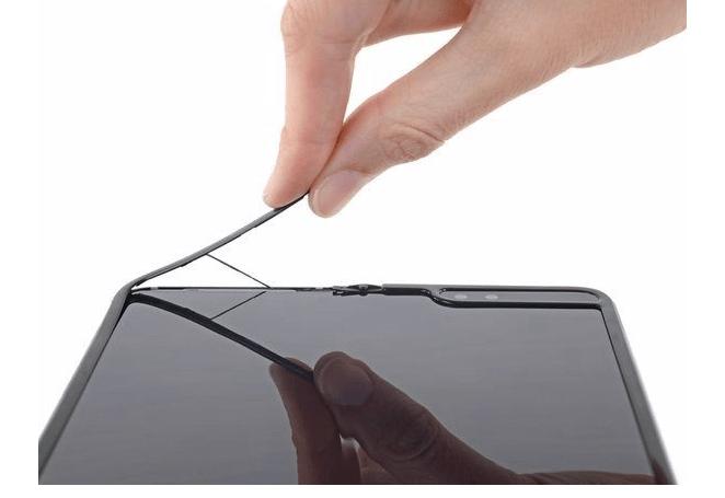 Samsung Galaxy Fold Display