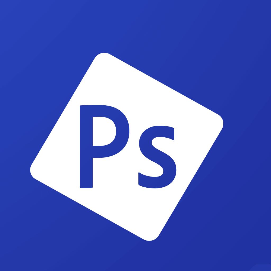 رابط تحميل تطبيق photoshop
