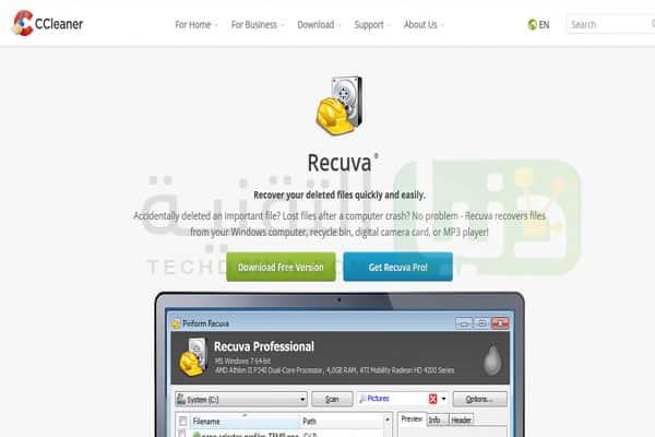 برنامج-Recuva