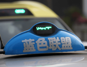 BMW: China Biggest Electric Car Market By 2019
