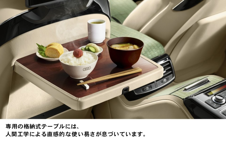 audi-a8-gets-built-in-rice-cooker-in-japan-for-healthy-eating-on-the-go_1