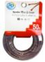SD 12AWG 50'/15.2M  Speaker Wire