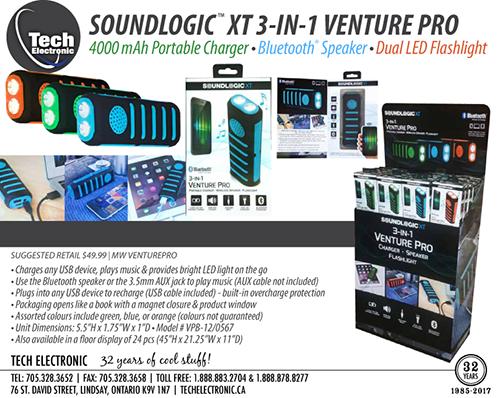 xt 3-in-1venture pro