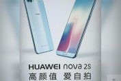 huawei nova 2s flagship phone