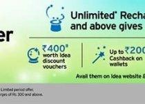 Idea Cashback 2000
