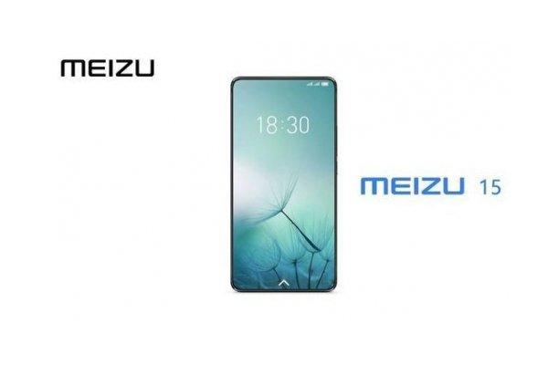 Meizu 15, M15, M15 Plus