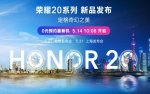 Honor 20 with HiSilicon Kirin 980 Listed on GeekBench