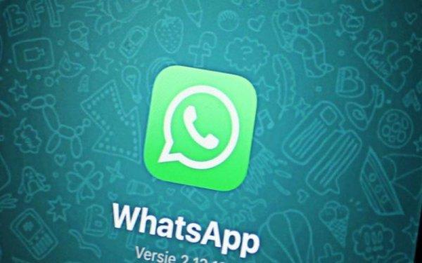 whatsapp status share