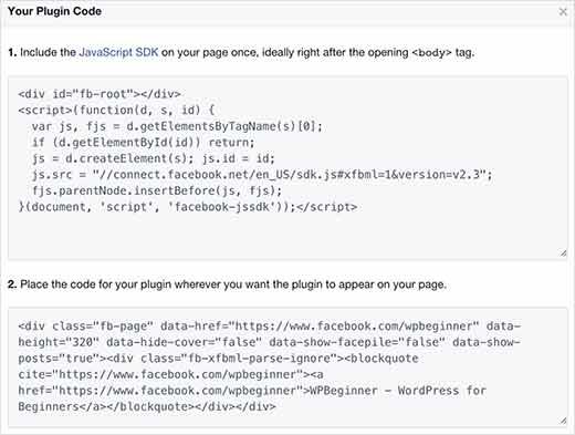 page plugin code