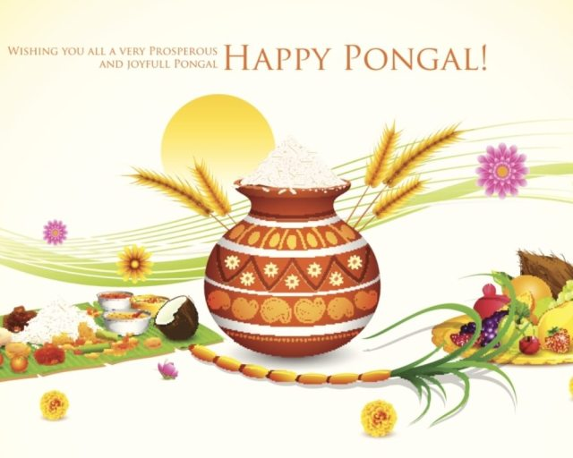 Pongal SMS 2017