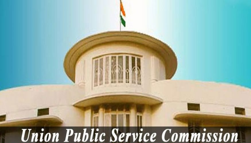 Pattern for UPSC CSE 2017 prelims exam for Indian Administrative Services (IAS) remains the same as of now