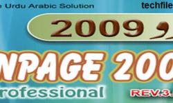 Download InPage urdu 2009 latest Version Free