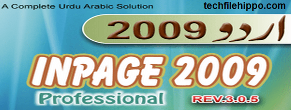 Download InPage Urdu 2009 latest Version Free