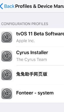 Switch to unc0ver from Electra jailbreak: