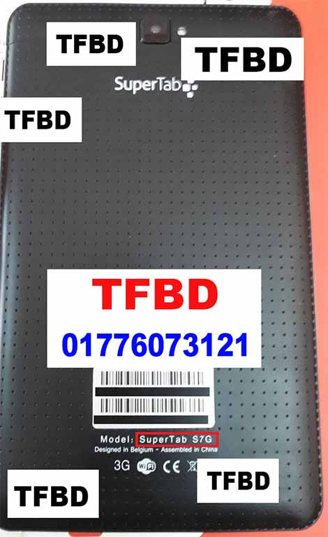 SuperTab S7G Flash File