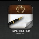 Tutorial – Paper Helper App