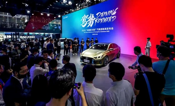 GAC MOTOR's Latest Sportscar Model EMPOW55