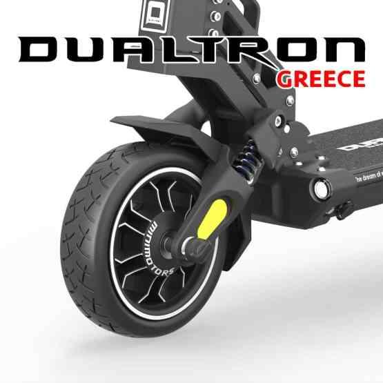 Dualtron Mini 17Ah
