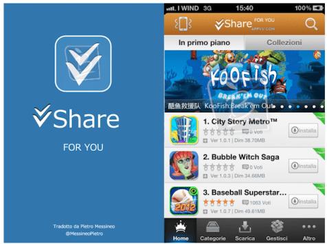 installous-alternatives-vShare