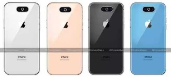iphone 11 back glass design