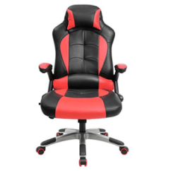 Best Chair For Pc Gaming 2016 Wedding Covers Sale 15 Chairs In 2019 Top Computer Every Budget Furmax Pu Leather Racing