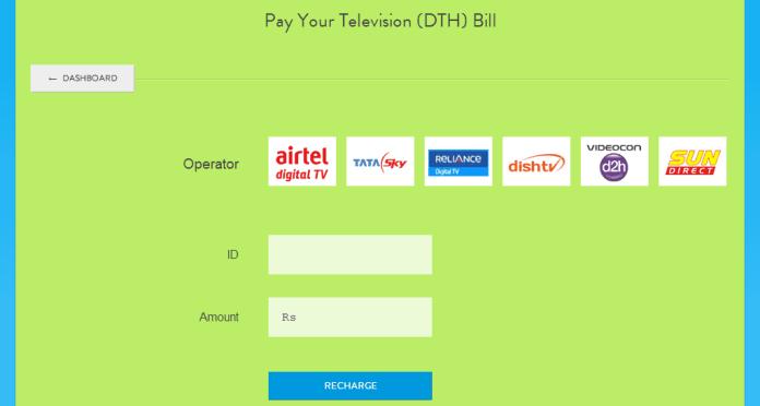 Mobikwik - DTH TV Bill Payment