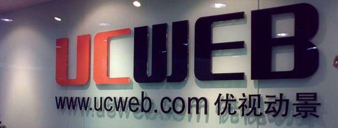UC News by UC Web