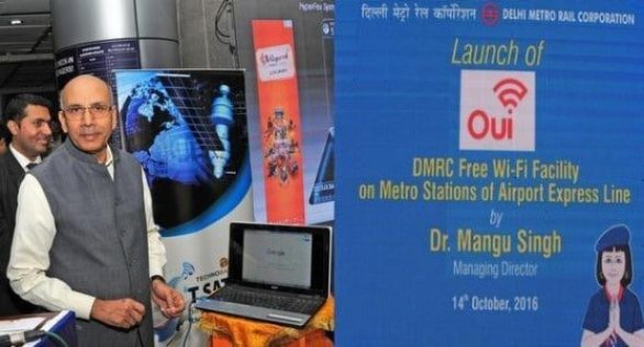 DMRC managing director Mangu Singh launches the free Wi-Fi facility at Shivaji Stadium Metro Station