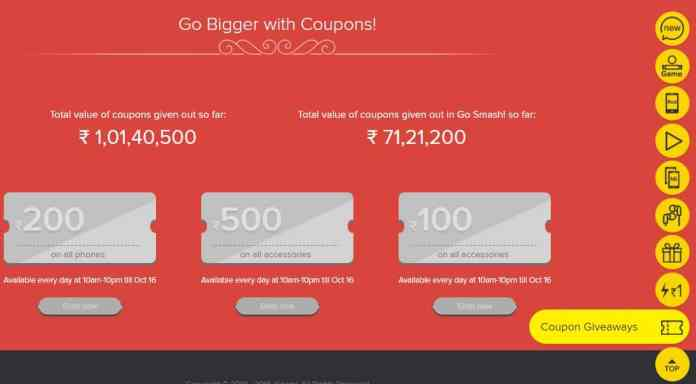 Xiaomi Diwali Sale Discount Coupons