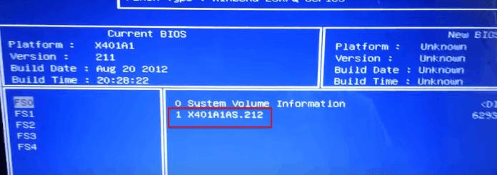 Flash option of boot menu.