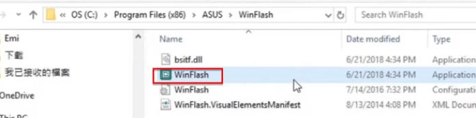 WinFlash utility program.