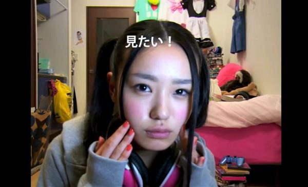 cute-japanese-advert