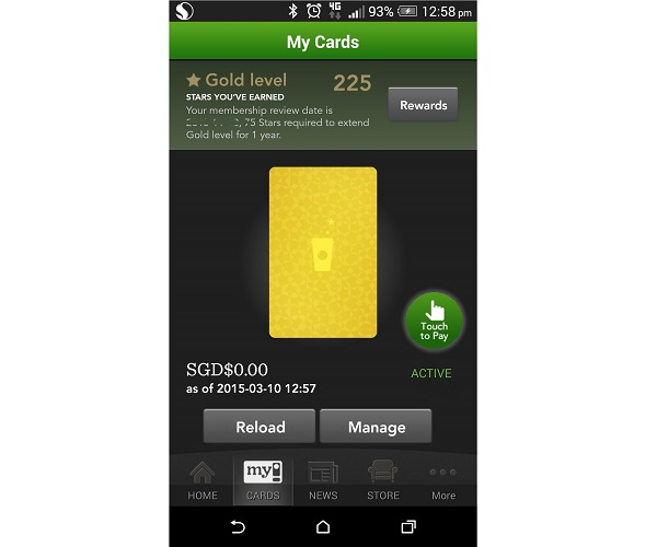 starbucks-android-app