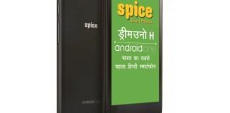 spice dream uno H