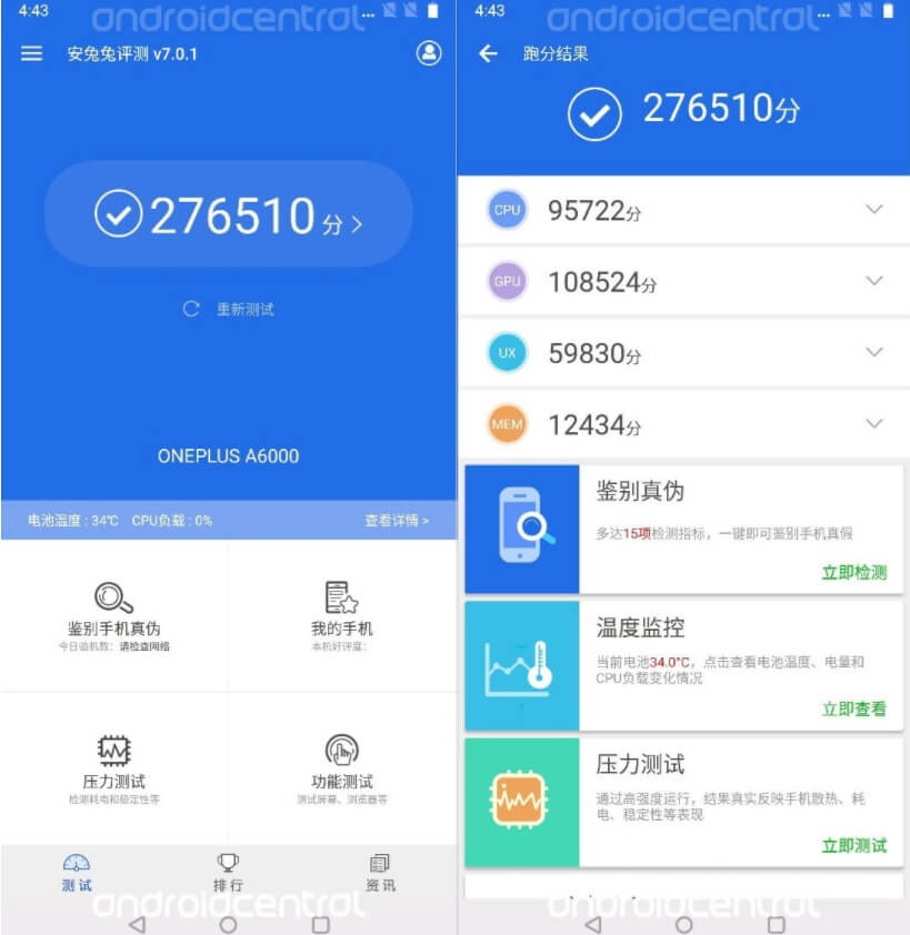 OnePlus 6 with 19:9 display & notch reveals in AnTuTu benchmark